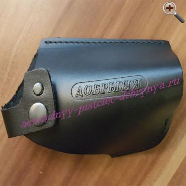 Кобура для аэрозольного пистолета Добрыня